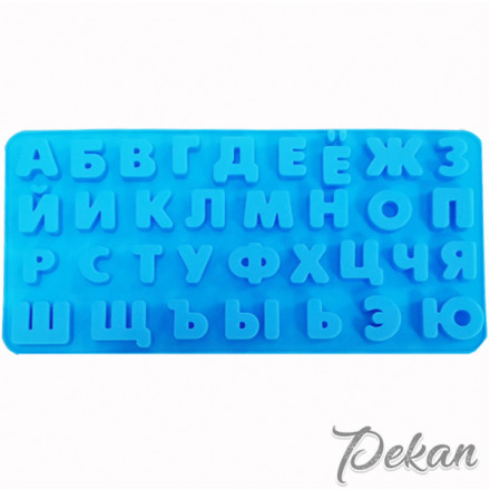 Молд силиконовый Алфавит русский средний