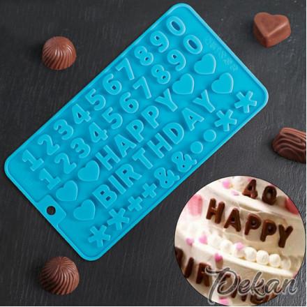 Молд силиконовый Happy Birthday и цифры