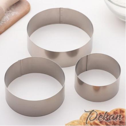 Набор металлических форм Круг 3 шт, 8-12 см, h4 см