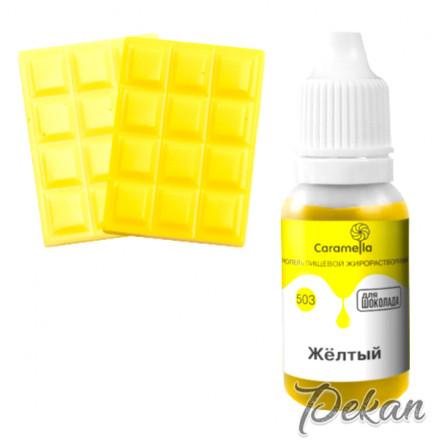 Желтый №503 гелевый краситель Caramella ж/р, 20 г