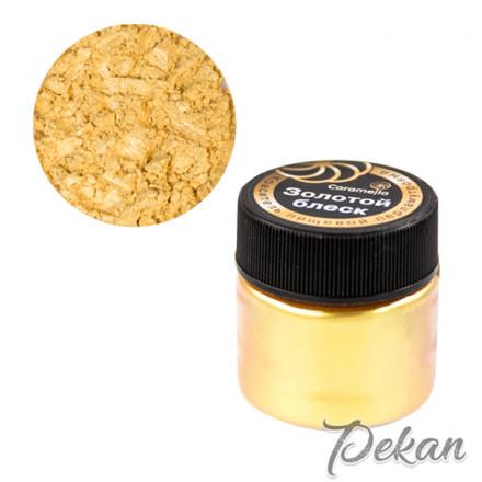 Золотой блеск краситель перламутровый Caramella, 5 г