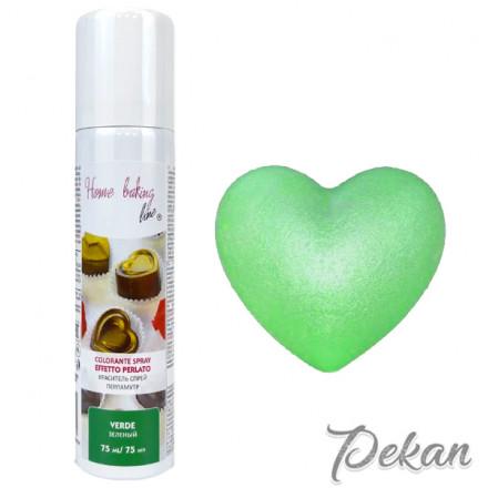 Краситель-спрей для шоколада и мастики Зеленый Pearled, 75 мл