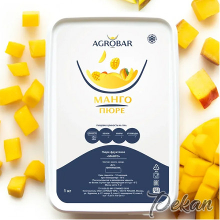Пюре замороженное Манго Agrobar, 1 кг