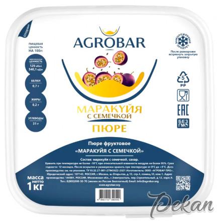 Пюре замороженное Маракуйя с семечкой Agrobar, 1 кг