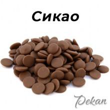 Шоколад молочный 33% Sicao, 500 г